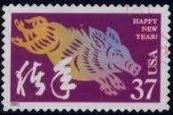 Briefmarken der Welt mit eins gemeinsam … das Schwein